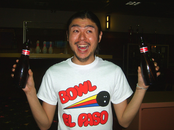 The Japanese discover bowling and beer in America!